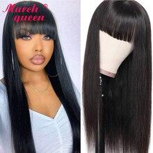 March Queen-pelucas de cabello humano liso peruano para mujeres negras, pelo largo corto con flequillo, no Remy, hechas a máquina