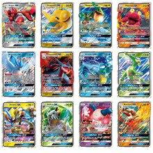 200 pçs gx mega brilhando takara tomy pokemon cartas jogo batalha carte cartas de negociação jogo crianças brinquedo