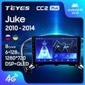 TEYES CC2L и CC2 Plus Штатная магнитола For Ниссан Жук YF15 For Nissan Juke 2010 - 2014 Android до 8-ЯДЕР до 6 + 128ГБ 16*2EQ + DSP 2DIN автомагнитола 2 DIN DVD GPS мультимедиа автомобиля...