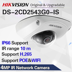 DHL EMS shipping DS-2CD2543G0-IS International version 4MP Upgradeable CCTV camera IP Camera Replace DS-2CD2542FWD-IS