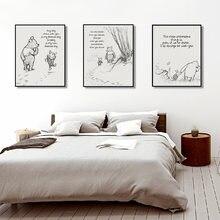 Минималистичная Милая черно белая Винни Пух цитата мультяшный