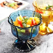 Новое поступление ретро тисненая цветная стеклянная чашка для мороженого десертная Салатница миска для мороженого Экологичная круглая гравировка