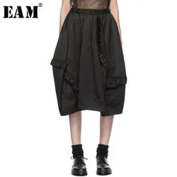 [EAM] عالية مرونة الخصر الأسود الكشكشة انقسام مشترك مزاجه نصف الجسم تنورة المرأة موضة جديدة ربيع الخريف 2020 19A-a194