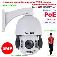 SONY IMX335 30X ZOOM 5MP Hikvision protokoll 25fps PoE Menschliches Anerkennung Auto Tracking WIFI PTZ Speed dome IP Kamera überwachung
