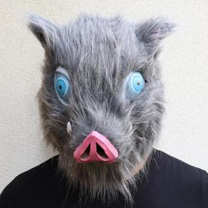 Image 3 - Inosuke masque Hashibira, casque de démon Slayer, Kimetsu no Yaiba Cosplay Hood Hair Pig, couvre chef