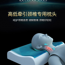 Gel-Pillow Memory Cervical Cool Sleep Single Human And Vertebra Summer Children To Help