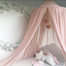 Fashion Baby Bed Canopy Mosquito Net cloth New year decoration travel camping Curtain for Children Girls boys home bed cover holycat european style environmental protection cloth baby bed multifunctional children bed game bed with mosquito