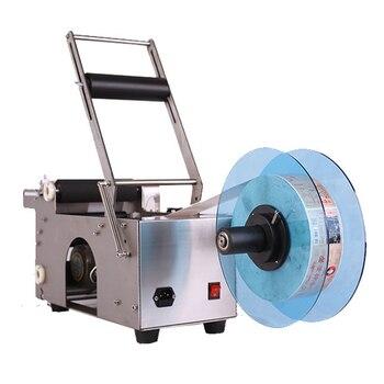 Round bottle labeling applicator machinery MT-50 Semi-automatic Round Bottle Labeling Machine label sticking tools machine