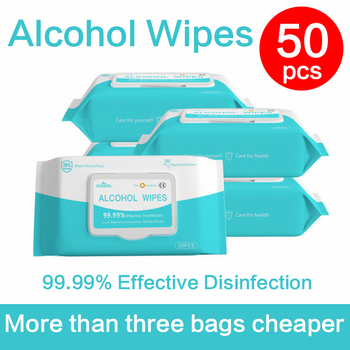 50pcs/box Disinfection Wipes Skin Care Sterilization Alcohol Wipes Pads Alcohol Cleaning Wet Wipes First Aid Tissue Box