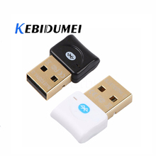 kebidumei Bluetooth V4.0 Dual Mode Wireless USB Dongle Adapter Gold plated connector