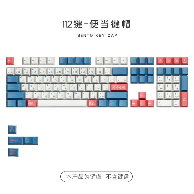 112 Keys/set Bento Key Cap For MX Switch Mechanical Keyboard PBT 5 Sides Dye Subbed Japanese Keycaps Cherry Profile