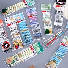 Worek neutralne wkłady wielokrotnego cartoon pełna strzykawka wkłady żelowe wkłady 0 38 węgiel zapas papeterii kreatywne szkolne materiały papiernicze tanie tanio Napełniania Gel pen refill W1J3 figure