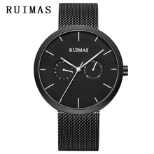 RUIMAS Fashion Casual Sport Watches for Men Mesh Band Full Steel Top Brand Luxury Military Watch Relogio Masculino