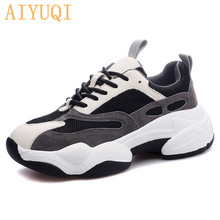 AIYUQI Sneakers women 2019 new sneakers genuine leather white running shoes platform flat casual spring footwear female