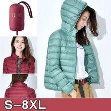 7XL 8XL大サイズコートジャケット女性冬の新ショート薄型セクションフード付き厚く暖かい暖かいスリムファッション白アヒルダウンジャケット