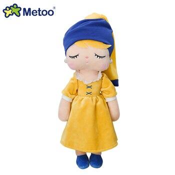 Оригинальные куклы Metoo, 37 см. 6