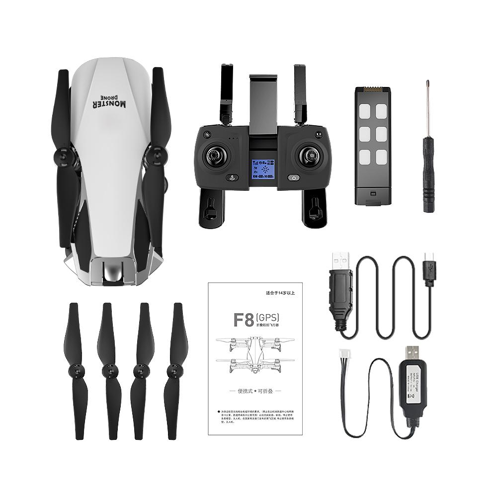 F8 Profissional Drone FPV Vision with 4K HD Camera Two-Axis Anti-Shake Self-Stabilizing 2