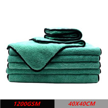 FOR DROP SHIPPING 1200GSM Super Soft Premium Microfiber Drying Cltoth Ultra Absorbancy Aqua Deluxe Car Wash Towel 40x40CM Duster