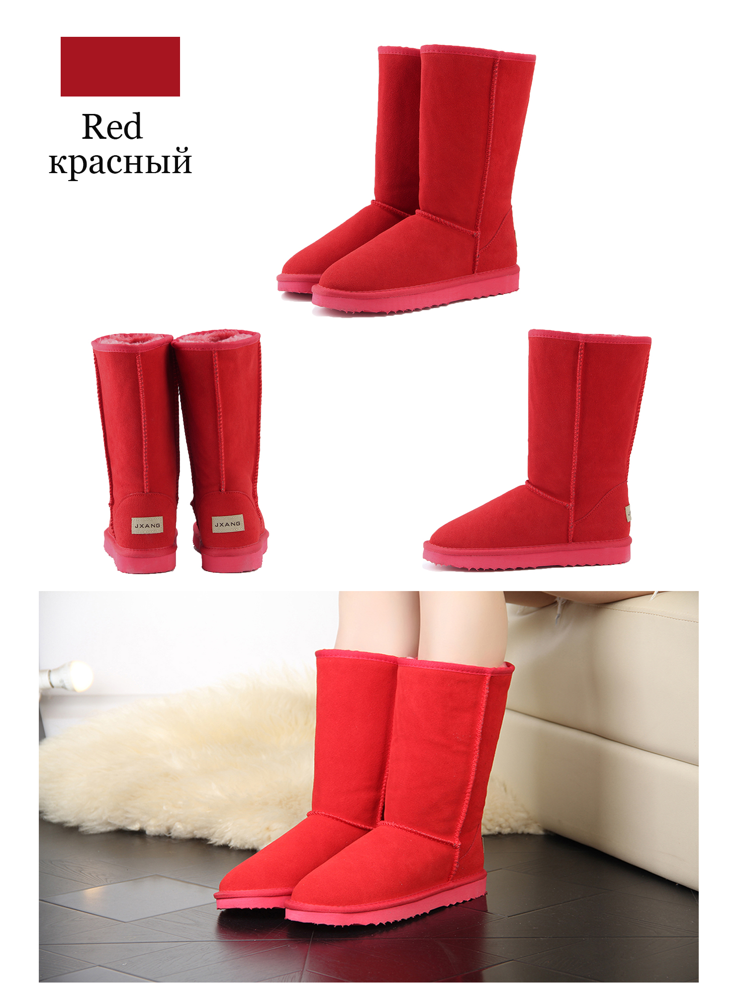 JXANG High Quality Brand  Snow Boots Women Fashion Genuine Leather Australia Classic Women's High Boot Winter Women Snow Shoes