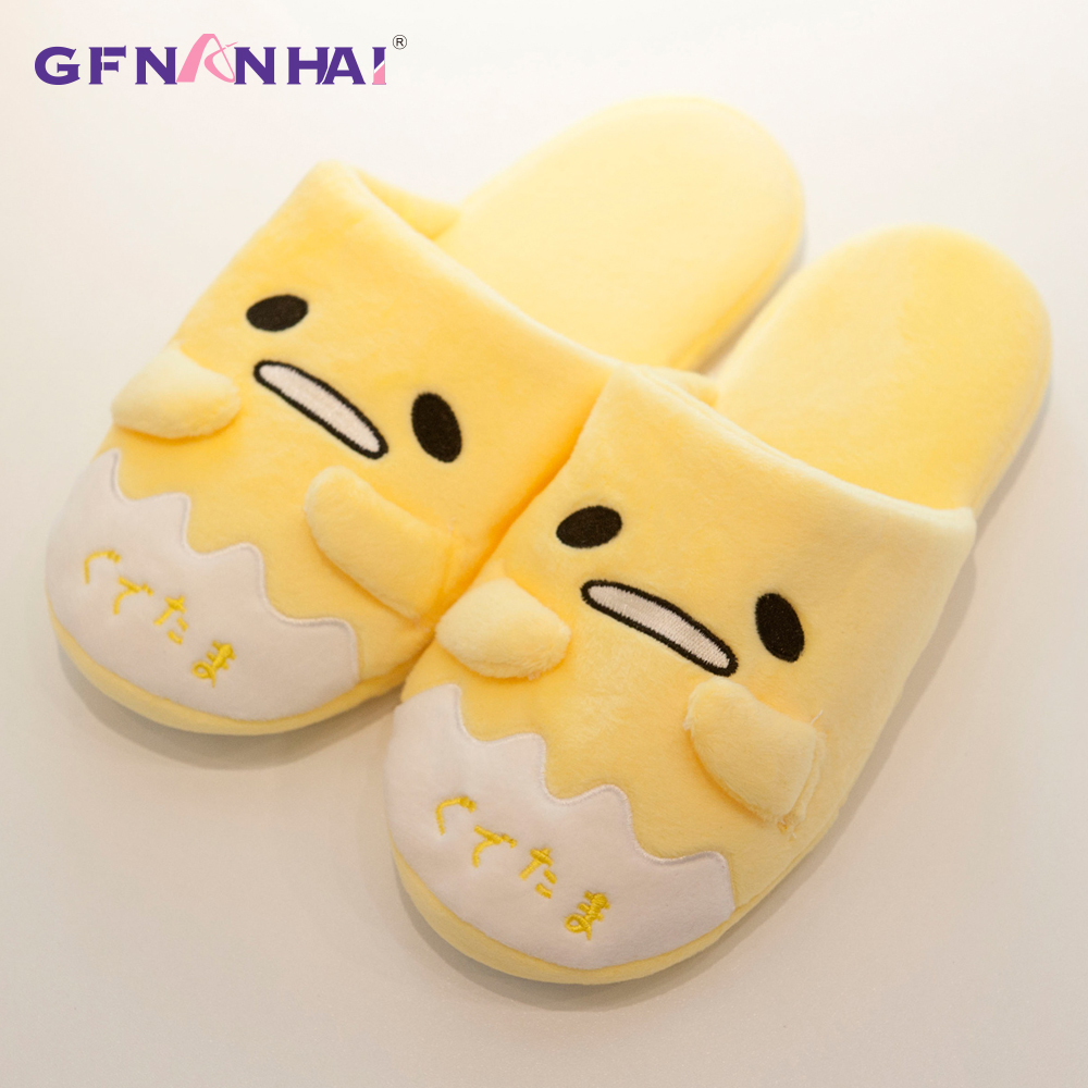 Cartoon Cute Gudetama Lazy Egg Adult Plush Slippers Winter Warm Indoor Shoes Soft Stuffed Animal Toys Dolls