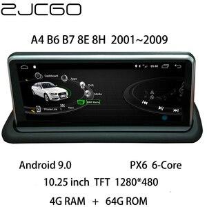 Автомобильный мультимедийный плеер, стерео GPS DVD Радио Навигация Android экран монитор MMI система для Audi A4 B6 B7 8E 8H 2001 ~ 2009
