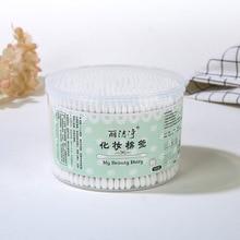 OEM десять юаней магазин коробка 500 ветка скот кончик крупного рогатого скота круглый макияж только ватный тампон