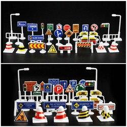 28 шт., автомобильные игрушки, аксессуары, дорожные знаки, дети, дети, игра, обучающая игрушка, модель автомобиля, игрушка, детская коллекция, п...