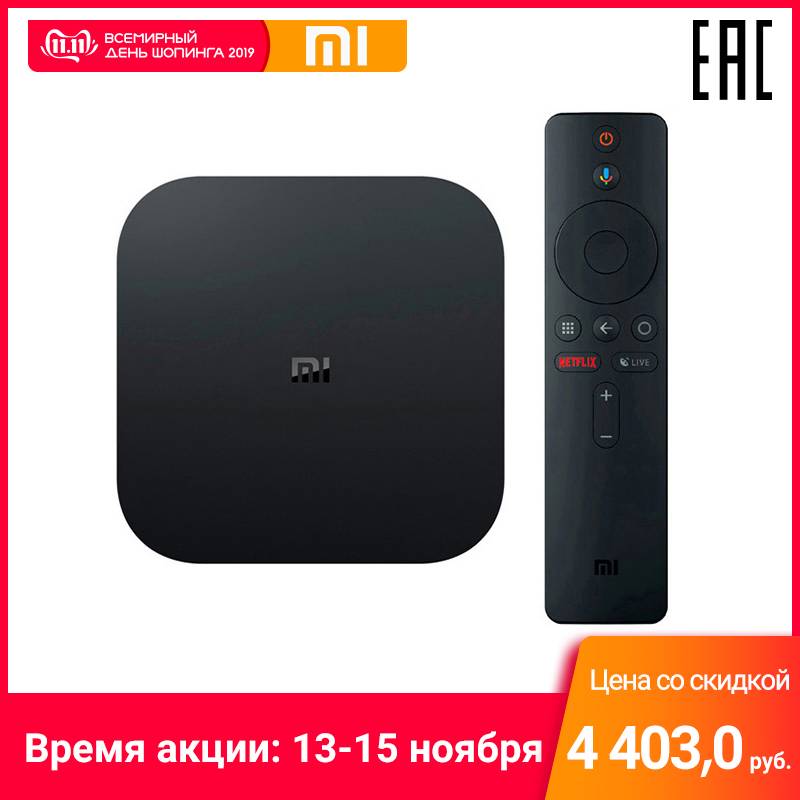TV prefix Xiao mi mi Box S