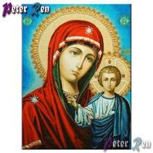 5d религиозная Мадонна и ребенок алмазная живопись вышивка крестиком