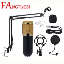 Bm-800 Microphone Recording Condenser Shock-Mount Studio Broadcast-Karaoke KTV Professional