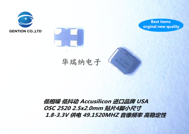 5pcs 100% New And Orginal AS318 ACCUSILICON 2520 Active SMD Crystal 2025 49.152M 49.1520MHZ