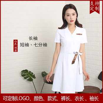Hotel work clothes beautician dress short sleeved summer white half sleeved skin management uniform customization - DISCOUNT ITEM  15 OFF All Category
