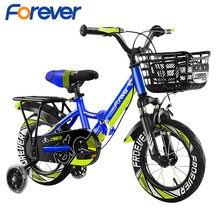Para sempre 12 14 16 18 20 Polegada rodas crianças mountain bike mtb biciclo dobrável com roda auxiliar para 2-12 anos meninos meninas