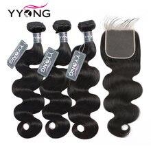 Застежка yyong 4x4 пряди бразильские волнистые волосы с застежкой