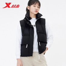 881428A49226 Xtep women down jacket vest white goose 2019 autumn duck hooded sleeveless shirt to keep warm