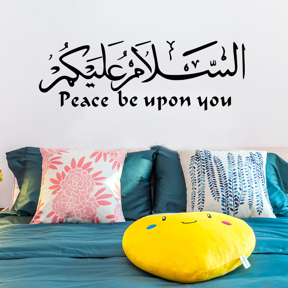 Creative Islamic Rune Wall Sticker Pvc Removable Decals For Living Room Vinyl Mural Decal Stickers Bedroom Wallpaper Poster