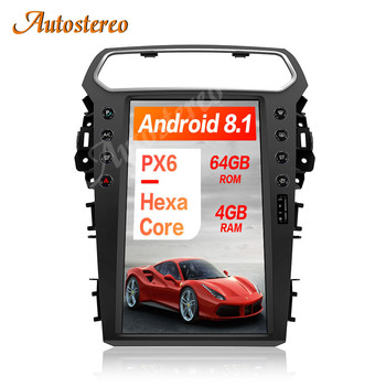 Vertical Screen Car GPS Navigation Auto Radio For Ford Explorer 2011-2019 Android 9 PX6 Auto Stereo Head Unit Multimedia Player
