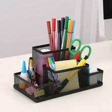 Fashion Multifunctional Office Stationery Desk Organizer Mesh Collection Pen Holder Organizer Box For Birthday Gift