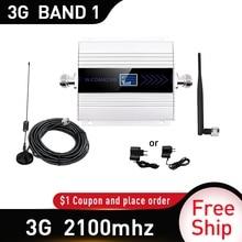 3G WCDMA band1 רווח מגבר אות 65dB 3G UMTS 2100mhz נייד נייד איתותים משחזר מגבר gsm פרייר חיצוני אנטנה