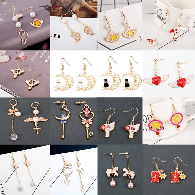 Anime Sailor Moon Earrings Cosplay Kawaii Time Key Moon Stick Crystal Star Pearl Dangle Earrings For Girls Kids Christmas Gift