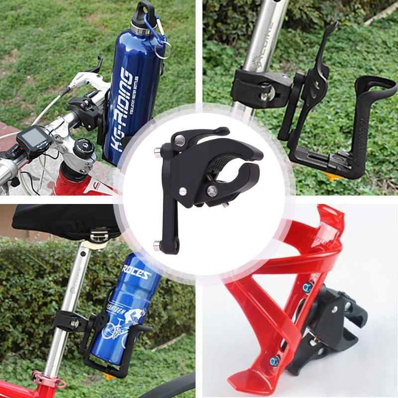 MTB Bicycle Bottle Holder Clamp Adapter