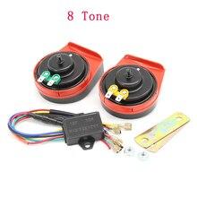 Car Horn Electronic Acoustic Signal Automobile 2Pcs Big Horns Surround Double Snail  Alarm 8 Tone 12V