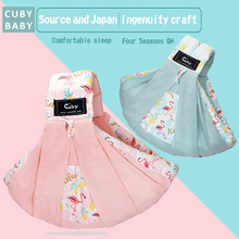 CUBY Baby Sling print front carry Baby Wrap Cotton wrap baby Soft Breastfeeding Cartoon animal pattern Ergonomics