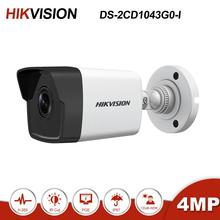 Hikvision DS-2CD1043G0-I 4MP POE IP Camera Home/Outdoor Security H.265 IR Alarm Systerm Network CCTV Video Surveillance hikvision poe outdoor infrared 8mp camera wdr home protection system ds 2cd2183g0 i cctv video surveillance security ip camera