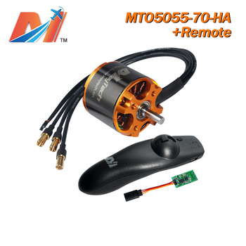 Maytech (2pcs 10%OFF) electronic longboard 5055 70KV hall sensor motor + remote and receiver