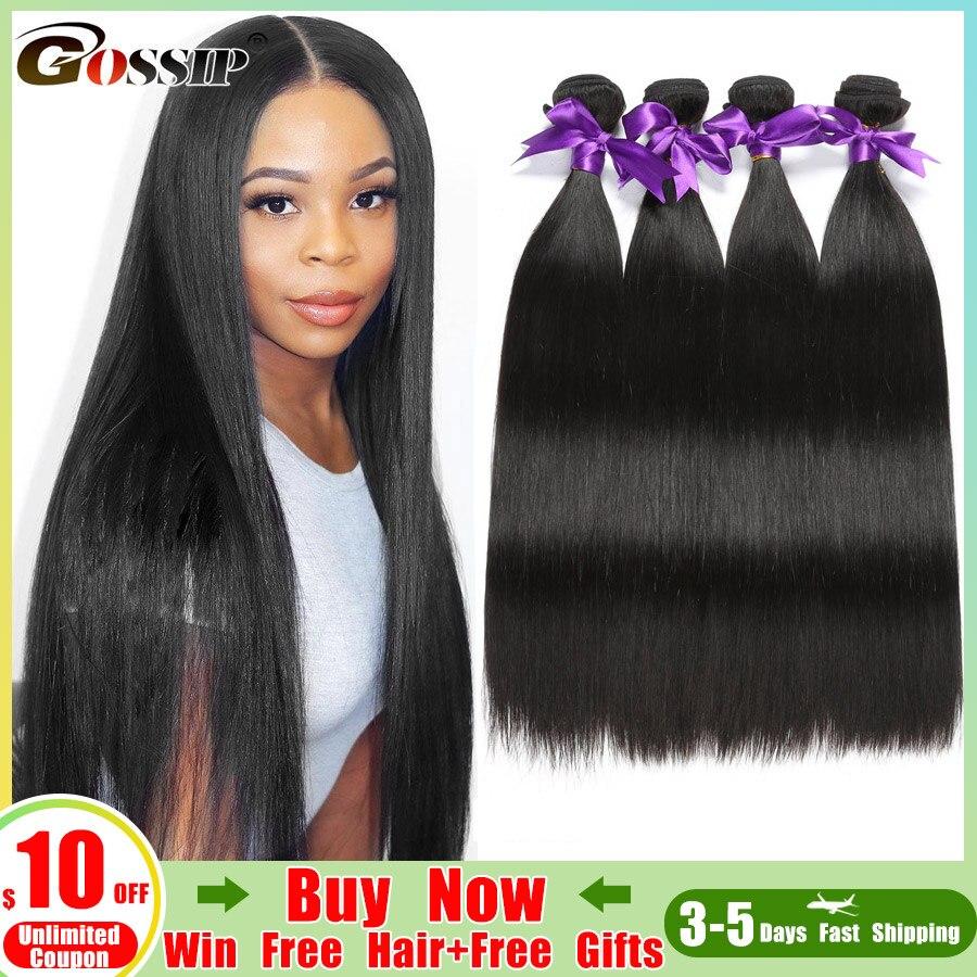 Кости прямые волосы пряди бразильских волос Плетение пряди 100% человеческие волосы пряди Волосы Remy переплетение 1/3/4 пряди для наращивания в...