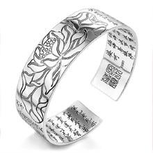 Sangsy-pulsera de Mantra de plata Vintage para hombre, brazalete con corazón de Sutra, brazalete de flor de loto, joyería étnica de budismo tibetano