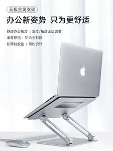 Laptop-Stand-Holder Folded Adjustable Prodesk Aluminum-Alloy Macbook for 13 14 15-16.6-Inches