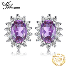 Princess Kate Diana Genuine 925 Sterling Silver 1.5ct Natural Purple Amethyst Classic Oval Stud Earrings Fashion Jewelry 2016
