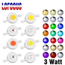 10個ledチップ3ワットウォームクールホワイト赤青緑黄uva irフルスペクトル660nm 440nm cob 3ワットワット光ランプビーズ